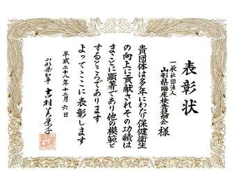 SAISEIKAN001.jpg
