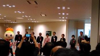 山形市保健所落成式.jpg